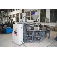 Buy cheap PLC Control Plastic Shoes Making Machine For Short Height Boots / Slipper / Sandals from wholesalers