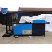 Buy cheap Hydraulic Scrap Motor Stator Φ60 - Φ500 mm Recycling Equipment Copper Pulling from wholesalers