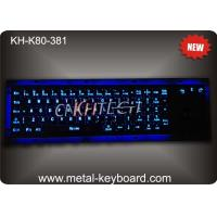 Buy cheap Rugged Vandal resistant Backlit Metal keyboard with track ball , USB interface from wholesalers