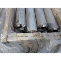 Hastelloy C-276 Seamless Pipe, ASTM B622/ B619 /B626 , N10276 / 2.4819 , Manufactures