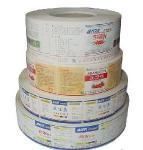 Self Adhesive Labels Manufactures