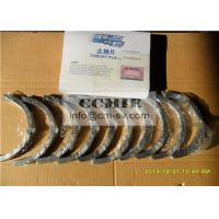 WP10CNG Weichai Engine Parts Original Diesel Truck Engine Thrust Plate with Metal Material Manufactures