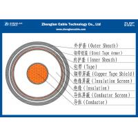 China IEC 60502/60228 Single Core Power Cable , Outdoor Armoured Electrical Cable 18/30KV(NYBY/N2XBY/STA) Area:50~630mm² on sale