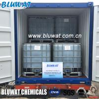 China Paper Making Anionic Trash Catcher Cationic Polymer Fixing Agent of BWP-01 Grade on sale