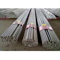 2 Inch 304 Stainless Steel Rod Natural Color With 3mm - 800mm Diameter Manufactures