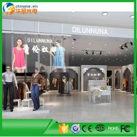High Brightness P8 Transparent Glass LED Display Screen CE ROHS Approval Manufactures