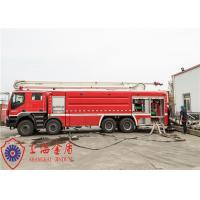 Speed Ratio 1.5 Water Tower Fire Truck With ABS Function Braking System Manufactures
