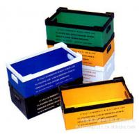10mm 12mm Aging Resistance Plastic Hollow Corrugated Plastic Boxes Manufactures