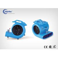 China 2700 CFM 3 / 4 HP Carpet Air Mover Fan With Built-In Thermal Overload Protection on sale