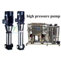 High Pressure Pure Water Pump Reverse Osmosis System With SS304/SS316 Material Manufactures