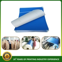 YY-386 high quality  rubber blanket 3 layers Manufactures