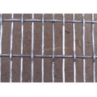 China 0.8 x 5cm High Tensile Crimped Wire Mesh Panel for Pig Bed & Mine on sale