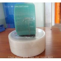 China drywall joint tape & wall repair fabric on sale