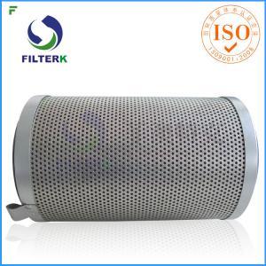 Fiberglass Oil Mist Filter Element OM / 120 Model For Centrifugal Air Compressor Manufactures