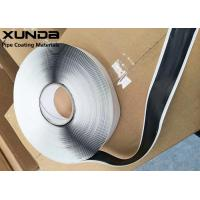 Butyl Rubber Filler Pipe Protection Tape 3 / 8 Round 15 Feet Long Black Or Gray Color