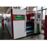 China Lower Consumption Fiber Laser Cutting Machine / Sheet Metal CNC Cutting Machine on sale