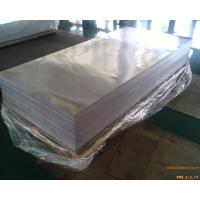 Aircraft Fuel Tanks 1mm Thin Aluminum Sheet 1100 1050 1060 3003 BV Approved Manufactures