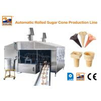 Buy cheap Eco Friendly 380V Wafer Cone Production Line , Industrial Waffle Maker 4 - 5 LPG Consumption / Hour from wholesalers