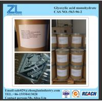 Glyoxylic acid monohydrate with 98% content Manufactures