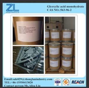 powder form glyoxylic acid Manufactures