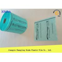 Buffering Void-fill High Performance PE Air Packing Clear Blue Customized printing Film Manufactures