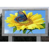 P8 SMD Video  Waterproof  Outdoor Led Display 7000 nits High Brightness IP65 Protective Grade Manufactures