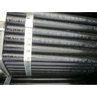 "ASTM A106 / API 5L Gr.B Seamless Carbon Steel Pipe,1-1/4"" SCH40 Manufactures"