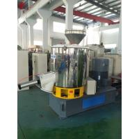 High Speed Industrial Mixing Equipment 500L 55 / 75kw For PVC , Resins Manufactures