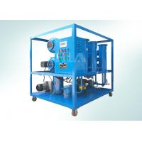 Horizontal Type Transformer Vacuum Oil Filter Machine 600 Tons/month Flow Rate Manufactures