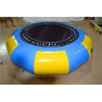 0.9MM PVC InflatableTrampoline Water Toys Jump Trampoline For Family Play Together With 1.8M Manufactures