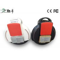 Quality Solowheel Gyroscopic Electric Unicycle with 2 Free Mini Auxiliary Wheels for for sale