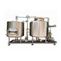 200L Customized Power Beer Brewing Equipment / Production Line High Efficiency Manufactures