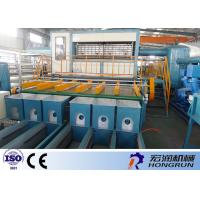 Paper Pulp Molding Machine For Egg Trays Various Capacity 1000 - 6000PCS Per Hour Manufactures