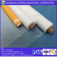 43T-80um(110mesh)white fine mesh screen/polyester materials/monofilament fabric/bolting cloth Manufactures