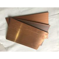 Rustproof Copper Facade Panels 3mm Thickness , Outside Wall Cladding Panels  Manufactures