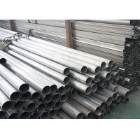 Quality ASME SA268 430 Stainless Steel Pipe Cold Rolling With Customerized Length for sale
