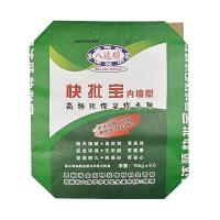 15kg Cement Packing Kraft Paper Valve Bag Non Scratch Customized Size / Printing