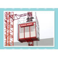 Power Station Construction Builders Hoist , Personnel And Materials Hoist Manufactures