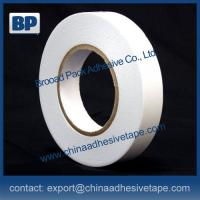 Buy cheap round double sided tape from wholesalers