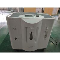 Quality Lcd Display Electric Oxygen Concentrator Machine Advanced Oil Free Compressor for sale