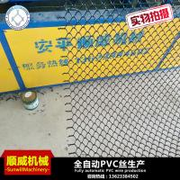 PCL Control  Full Automatic Chain Link Fence Machine 3m Weaving Breadth Manufactures