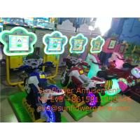 Quality Chile 3D Motor Kiddie Rides For Sale China Good Quality Game Machine Supplier for sale