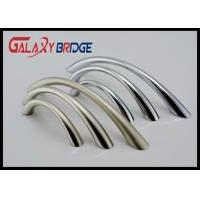 Simple Arched Modern Kitchen Cabinet Handles Brushed Satin Nickle For Microoven Door Pulls Manufactures
