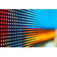 Small Pixel P2.84 P1.667 Indoor LED Display Module For Meeting Manufactures