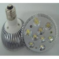 2700-7000K color temperature led PAR30 9W Manufactures