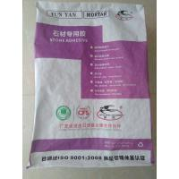 Quality High Bond Floor Tile Epoxy Stone Adhesive Water Resistant Epoxy Glue for sale
