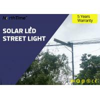 80 Watts Wireless Security Street Light With PIR Motion Sensor , 80W Solar Powerd Road Light Manufactures