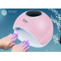 Buy cheap 48W Star 5 UV / LED Nail Drying Machine 33 LEDs Nail Light Double Light Source from wholesalers