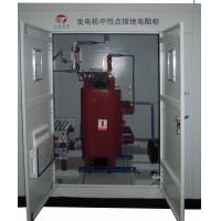Quality Generator neutral grounding resistor cabinet for sale