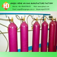 Buy cheap argon gas 99.999% from wholesalers